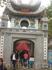 Храм нифритовой горы на озере Хоанкьем