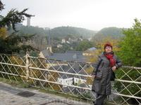 В Люксембурге- золотая осень.