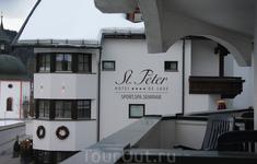 Это отель, где мы останавливались
