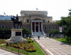 Фотография Национальный исторический музей Греции