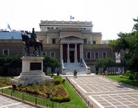 Национальный исторический музей Греции