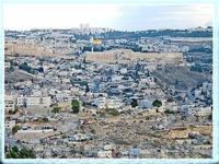 Панорама Иерусалима с видом на Храмовую гору.