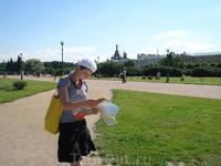 турист.
