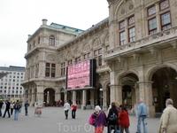Вена - театр