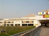 Аэропорт Кхон Каен