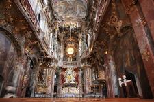 Азамкирхе - (официально церковь св. Иоанна Непомука) — сооруженная в 1733—1746 гг