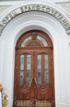 Дворец бракосочетаний (здание XIX века) (Смоленск)  Дом Энгельгардта, конец XIX в.