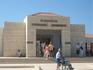 Археологический музей в Пафосе_центральный вход