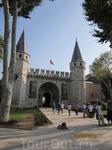 Топкапы. Ворота султана