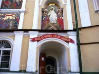 Центральный вход в главный собор Псково-Печорской лавры