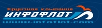 Инфофлот, Санкт-Петербург Infoflot