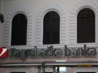 Банк:)