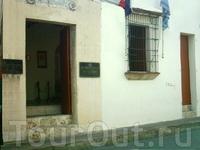 Дом-музей Хуана Пабло Дуарте