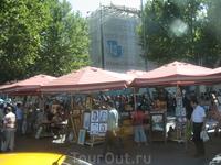 площадь перед Египетским рынком