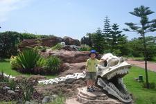 Бали/Сафари парк