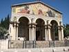 Фотография Церковь всех наций