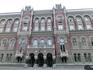 Здание банка было открыто в 1905 году. Здание построили по проекту киевского архитектора Александра Кобелева победившего в конкурсе, а по эскизам Александра ...