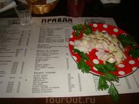 Украынскый хавчег)