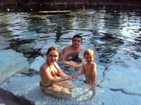 Памуккале - бассейн Клеопатры. Дочь, я и брат