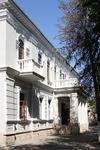 Фотография Феодосийский музей Древностей