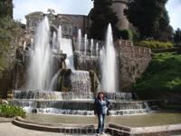 Центральный фонтан парка - Фонтан Нептуна
