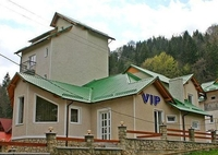Фото отеля VIP chastn.otel