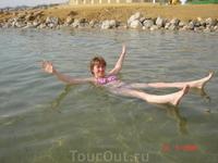 Мертвое море супер!