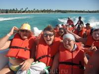Speed boat from island Saona to La Romana