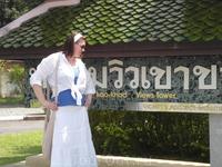 Смотровая площадка Кхао Кхед на мысе Панва.