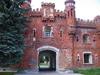 Фотография Брестская крепость