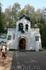 Церковь Спаса Нерукотворного.