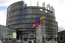 «Недостроенная» башня Европарламента