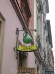 вывески Львовских кафе