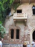 Балкон Джульетты