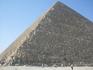 пирамида!!