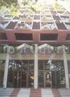 Фотография отеля Santana Hotel