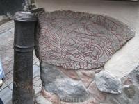 Древние письмена-руны