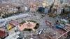 Фотография Площадь Таксим