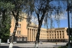 старое здание правительства Чувашской Республики