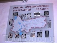 Схема областных центров кружевоплетения
