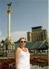 Майдан Незалежности. Киев. август 2010 года.
