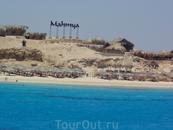 Пляж Райского острова