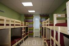 Hostel Sleep & Go