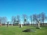 грудо парк