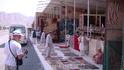 Ковровый базар