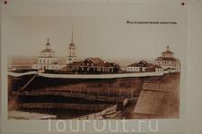 Старое фото монастыря