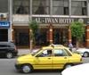 Фотография отеля Al Iwan
