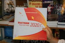 """В книжном магазине нашлась всего одна единственная книга на русском языке - """"Вьетнам. Перспективы до 2020 года"""" с 10 съезда коммунистической партии Вьетнама ..."""
