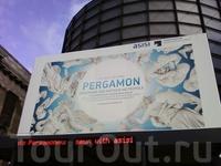 tp://www.pergamon-panorama.de      можно пройтись по ссылке,там намного красивее,чем смогла поделиться.Спасибо.