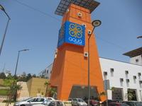 Портимао,здание торгового центра